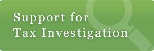 Support-for-Tax-Investigation