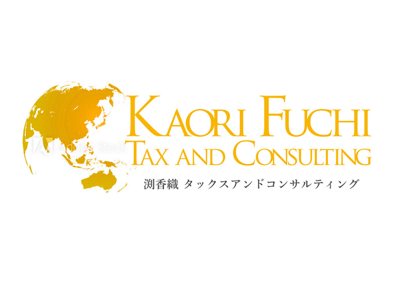 Kaori Fuchi TAX AND CONSULTING | We provide high quality