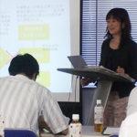 株式会社みかん箱主催「香港進出セミナー」にて、講演しました。